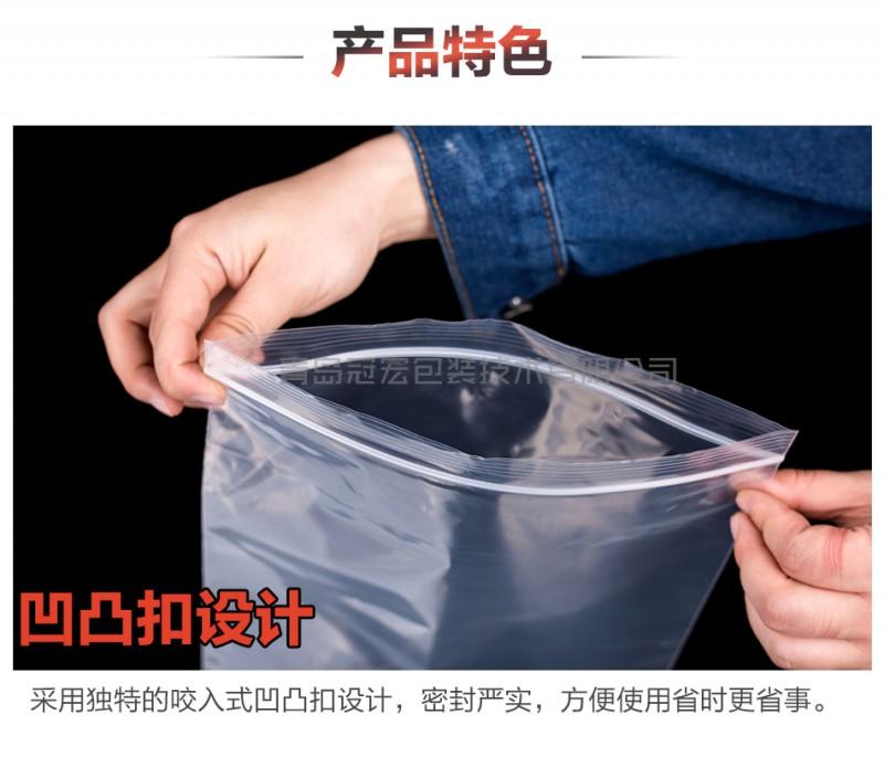 青岛自封袋 生产厂家 可加印文字图案
