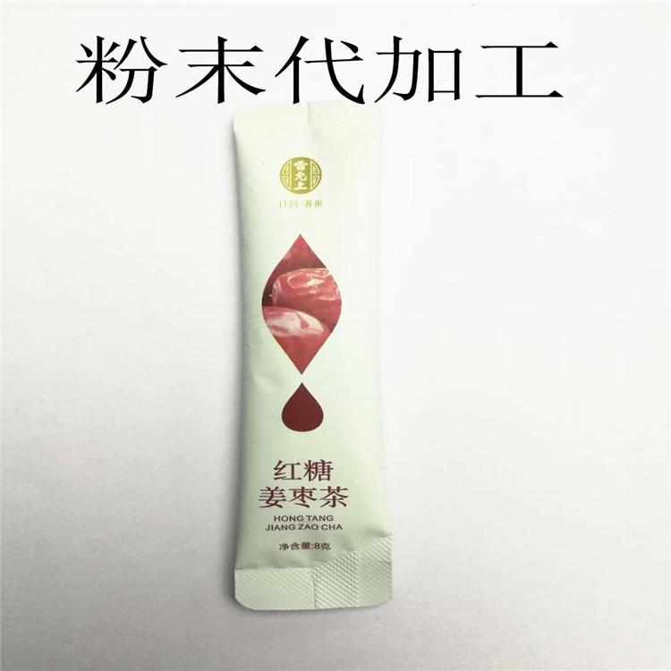 惠州宠物羊奶粉代包装加工代理 -包好包