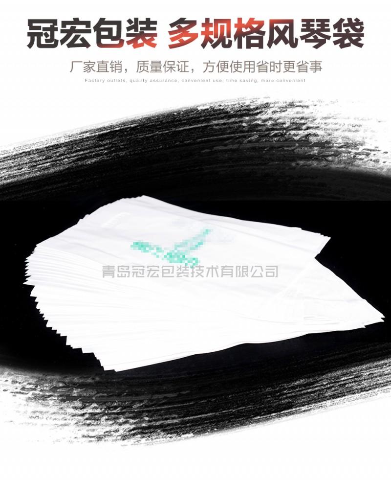 青岛pe风琴袋 可定制 防静电 包装美观 防尘