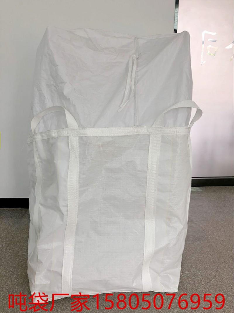 吉安防水吨袋沙土袋 吉安防洪吨袋