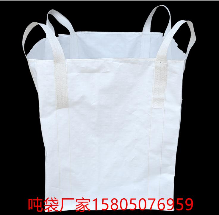 吉安集装袋生产 吉安沙土吨袋