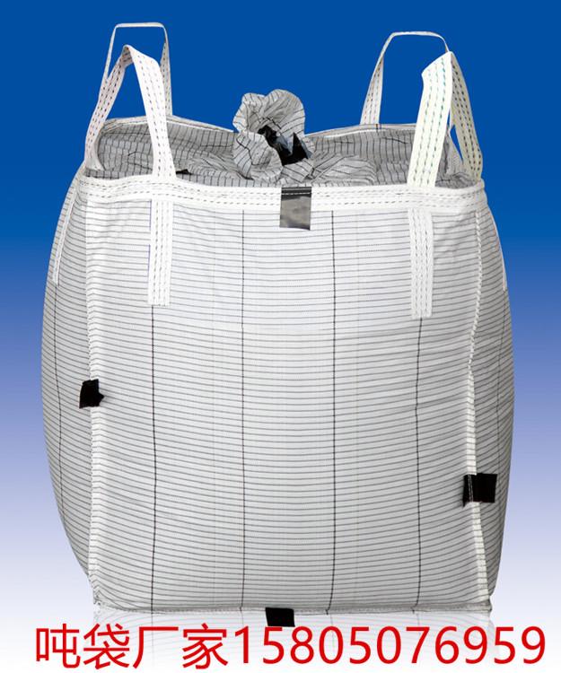 吉安水泥吨袋 吉安吨包袋