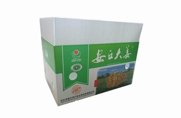 天利源塑料包装箱