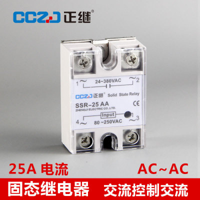 正继电力继电器浙江工厂固态继电器