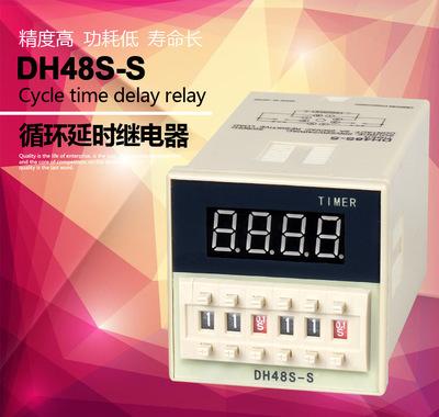 温州工厂正继时间继电器时间控制