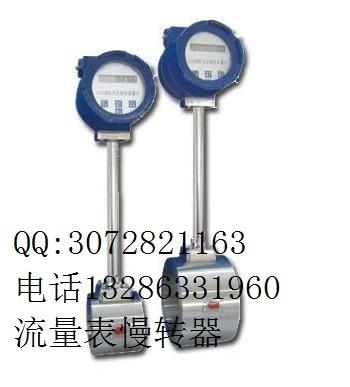 蒸汽表慢转器涡轮流量计控制器