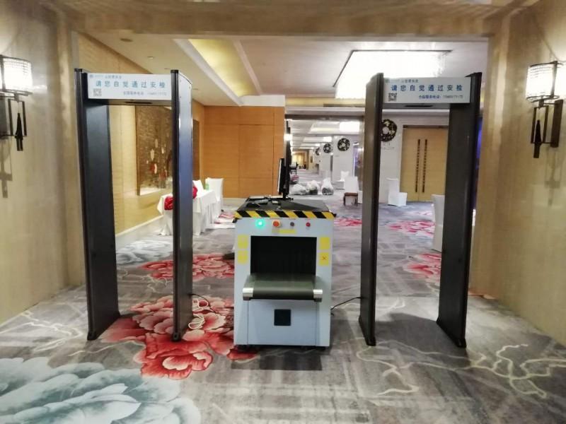 北京安检门出租安检机出租安检设备出租租赁安检门