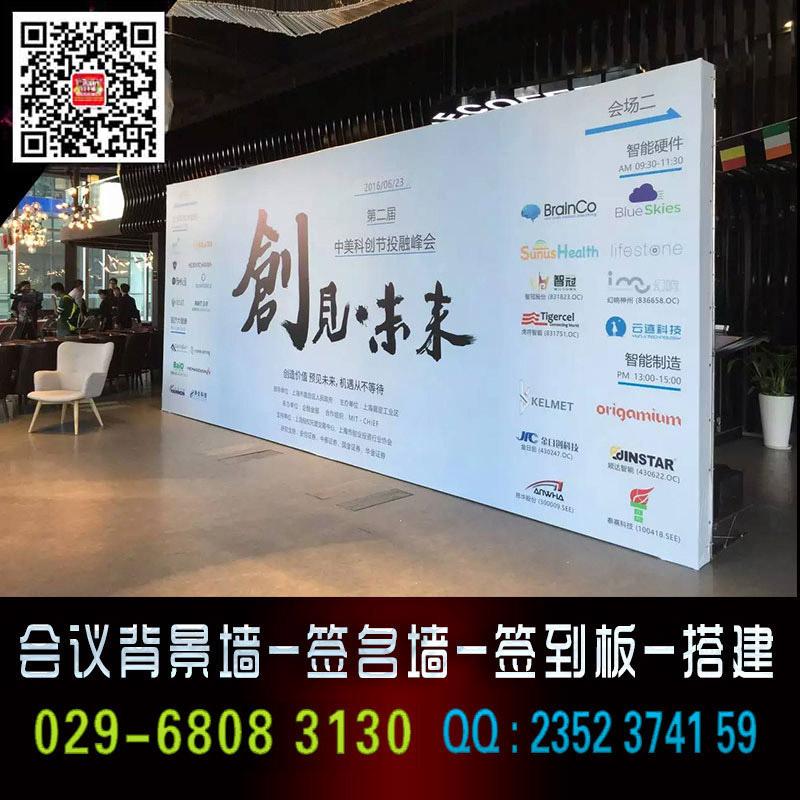 西安喷绘桁架西安喷绘桁架价格喷绘桁架搭建,陕西广告喷绘印刷