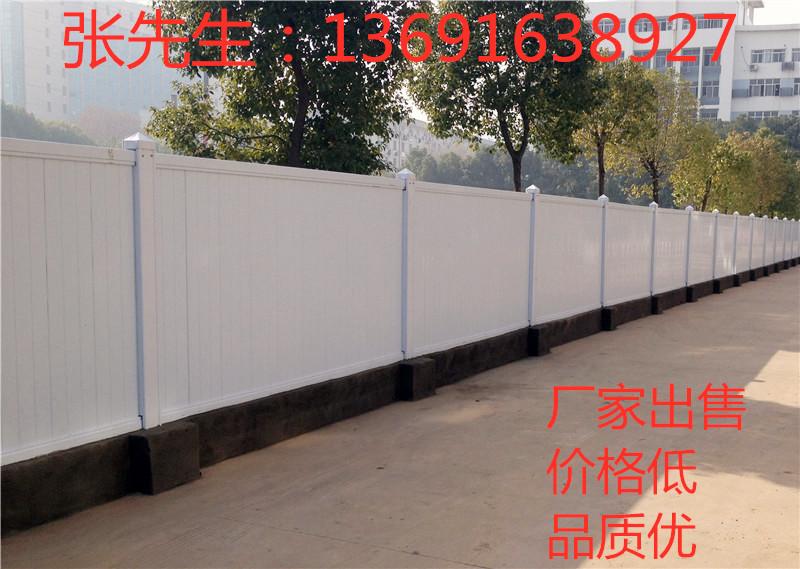 深圳PVC施工围挡实力生产厂家  PVC围栏批发供应