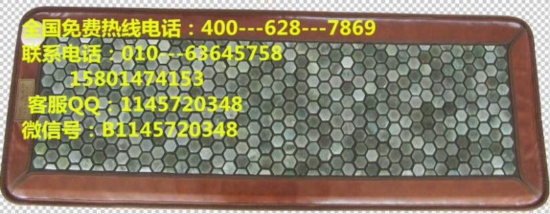 太极石床垫、六角纳米红外线床垫、北京托玛琳床垫厂: