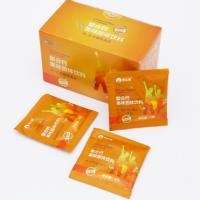 钙立速儿童螯合钙果味固体饮料少年钙甜橙味全国招商代理