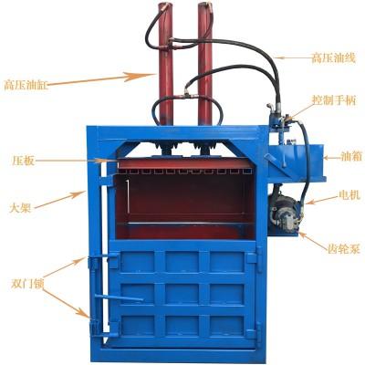 全自动立式30吨海绵压缩机曲阜地区小型废纸卧式打包机厂家批发