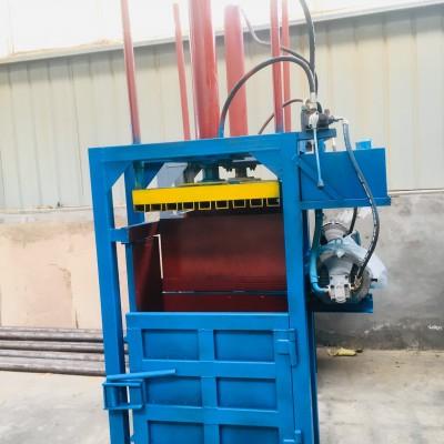 立式废纸液压打包机 编织袋薄膜金属药材压包机 小型压缩打包机