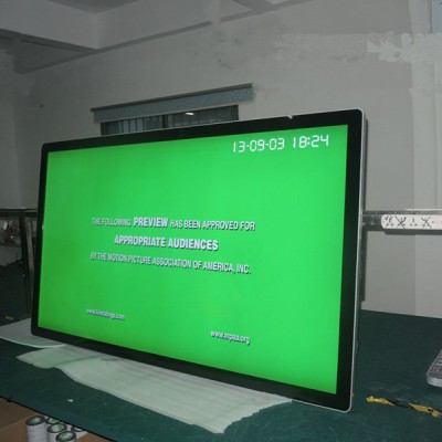 供应沈阳82寸挂式仿苹果款广告机