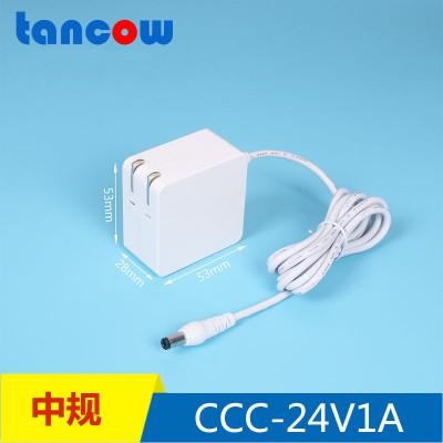 24V1A电源适配器 CCC认证 可定制LOGO