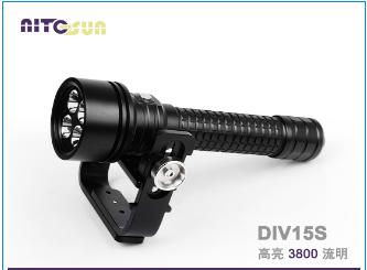 厂家直销brinyteDIV15S大流明潜水手电筒