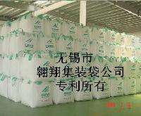 采购拉丝级聚丙烯用于集装袋生产