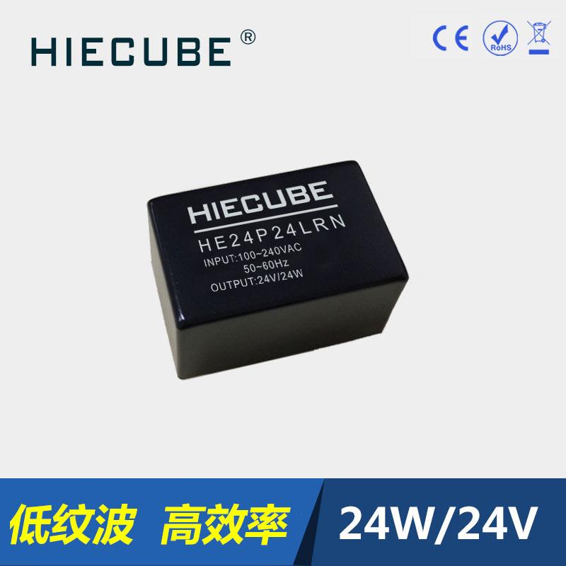 自动化控制设备220V转24V1A稳压电源模块
