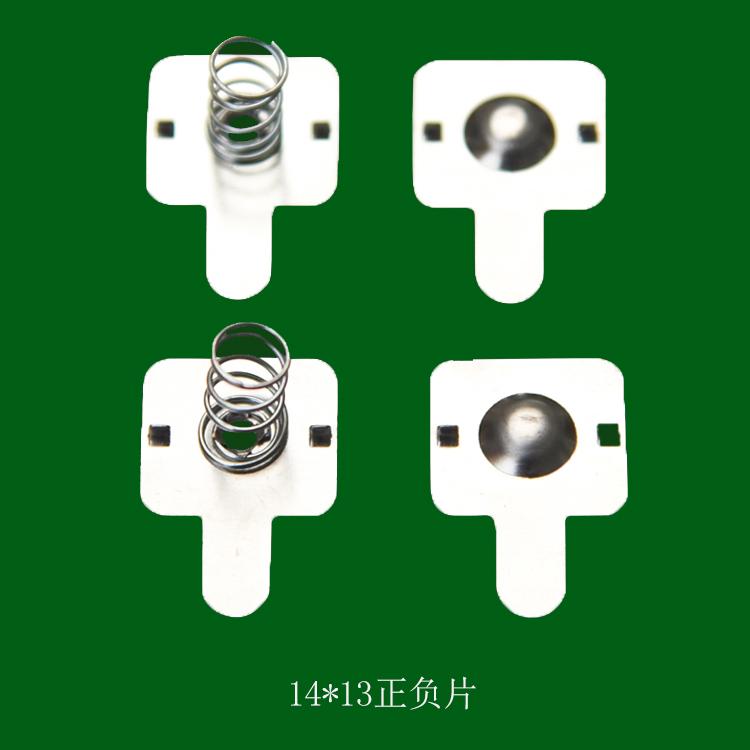 宁波五金冲压厂专业生产定做电路板 4颗5号电池片