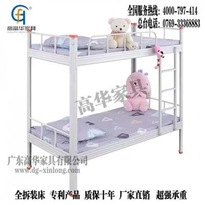 东莞上下床铁艺床宿舍上下铺双层高低架子床铁床员工学生床子母床