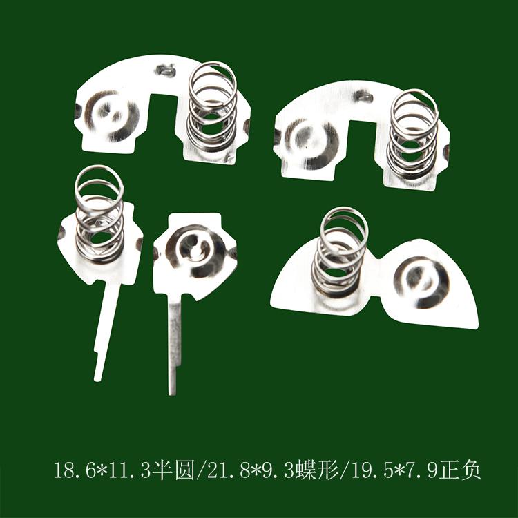 精密五金专业冲压7号电池片 18650电池组连接片点焊镍片