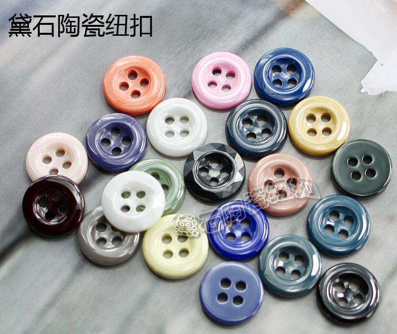 彩色POLO运动衫陶瓷纽扣 不氧化不退色 好品质厂家批发