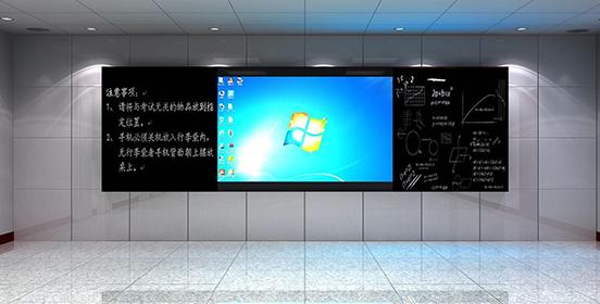 教育装备-智慧教室互动黑板
