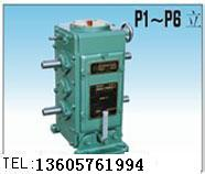 P型减速机基本型立式