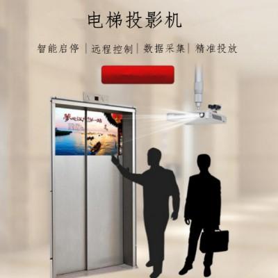 电梯广告投影机远程更换广告自动开关机橱窗广告投影机感应开关