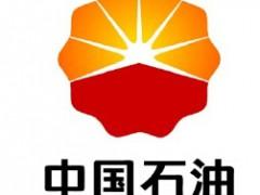 中石油、中石化、中国石油大学宣布进军氢能领域