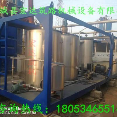 防水型改性乳化沥青设备-武城县宏达筑路机械设备有限公司
