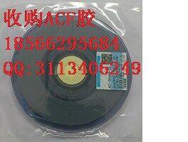 深圳回收ACF胶回收低温ACF胶