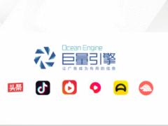 今日头条ka代理商北京景诚互动 互联网营销领先服务商