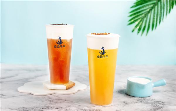 南极王子奶茶加盟店赚钱的奶茶加盟连锁店