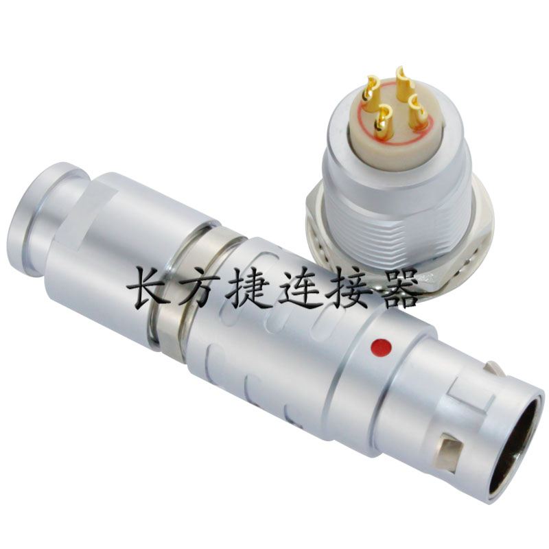 长方捷连接器4芯塑料金属推拉自锁插头插座测试线束电源信号线