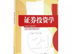 京东7FRESH王敬:七鲜超市平均1.5 年可盈利 将在长三角地区推出全新玩法