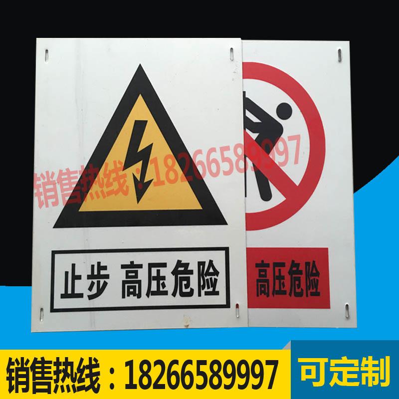 杆号牌电力电线杆杆号牌搪瓷杆号牌安全警示牌