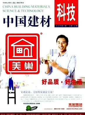 《中国建材科技》工程师论文发表