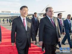 习近平出席亚信峰会并对塔吉克斯坦共和国进行国事访问