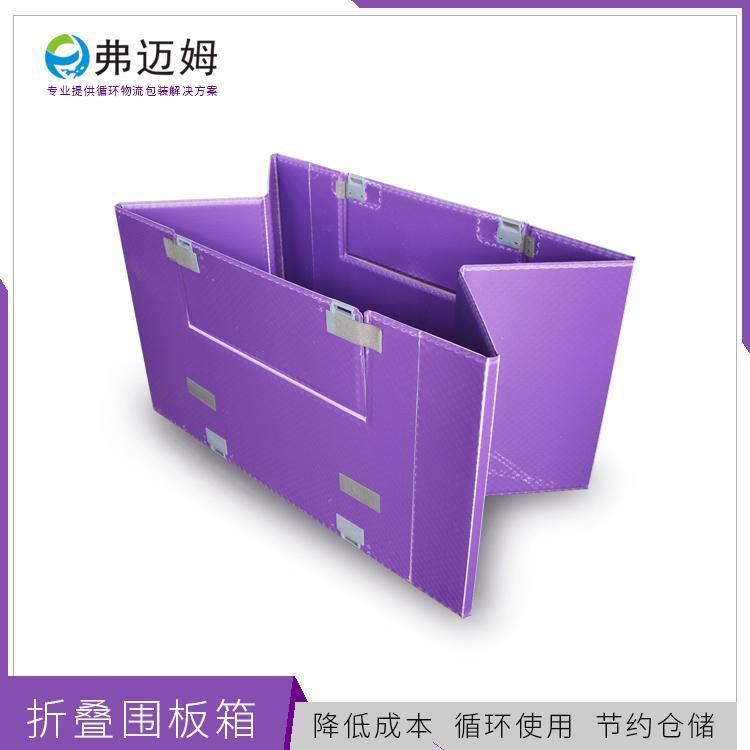江苏围板箱全套自主生产 重载型围板箱规格尺寸齐全