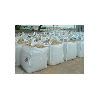 汕头钢球太空包 汕头塑料吨袋 汕头PP吨袋工厂吨袋价格