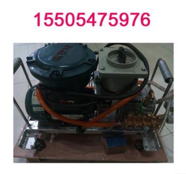 盘县HM-2防爆电动泵