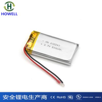 3.7V锂电池602240-500mah喷雾器 数码产品电池