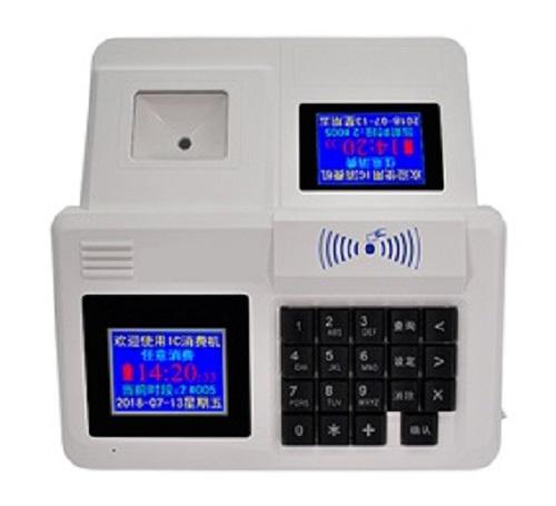 会员消费管理系统北京JWZ950H支持二维码和会员卡