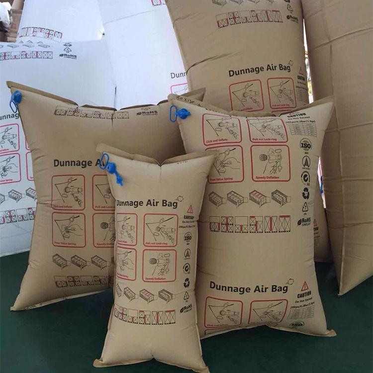 集装箱填充气袋货柜箱冲气囊牛皮纸缓冲袋防撞充气袋定制批发