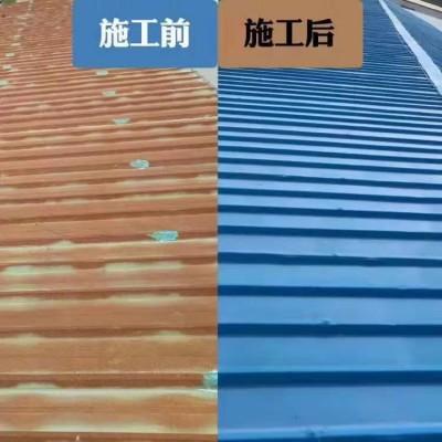 华夏天禹防水系列----PEW聚合物防水涂料
