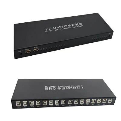 萧何VGA分配器一分16高清视频显示分频器一进16出分屏器
