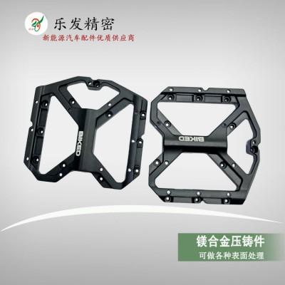 乐发精密压铸镁合金脚踏板 机械五金专业制造 可定制