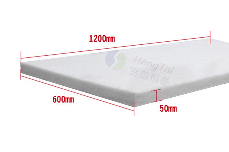 5公分环保聚酯纤维吸音棉