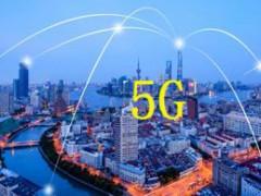 5G商业模式的三大发展方向
